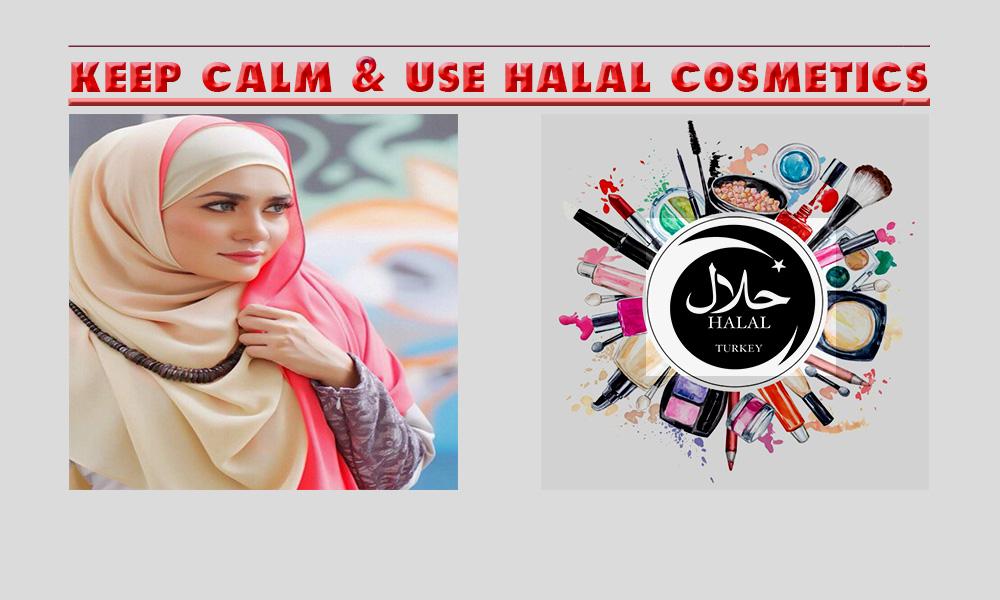 Photo of حلال پنجره ی جدیدی به دنیای زیبایی