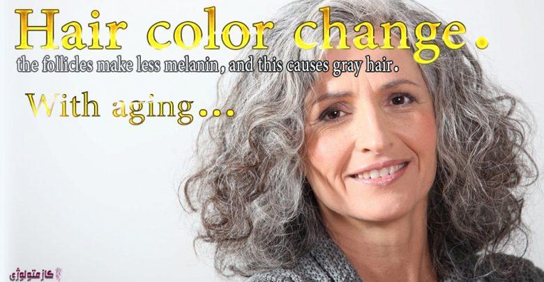 تغييرات رنگ مو, افزایش سن, سفيد و خاكسترى شدن مو, سلول هاي بنيادي ملانوسيت, موى بلوند, ملانوزوم, دوپاكوئينون, اسپونتانوس دكربوكسيليشن, فئوملانين .