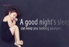 Photo of خواب کافی ضامن سلامت و زیبایی