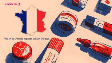 Photo of نگاهى گذرا به صنعت کازمتیک فرانسه در سال ٢٠١٩